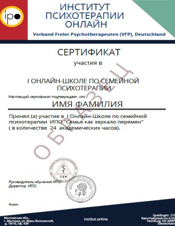 https://s.taplink.ru/p/7/0/a/f/31020310.png?2